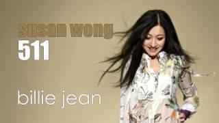 Billie Jean - Susan Wong (Michael Jackson cover)