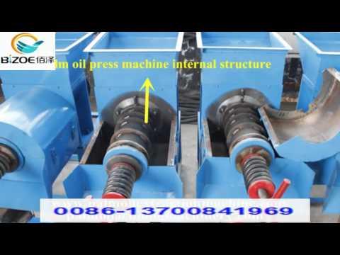 Simple Palm Oil Milling Machine|Mini Plam Oil Production Line