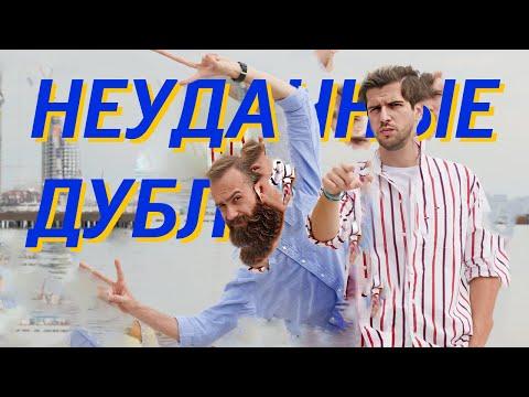 ДЖОКЕР - Лучший