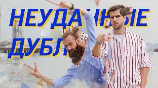 ДЖОКЕР - Лучший обзор, аналитика 99 уровня, правда [из Баку]
