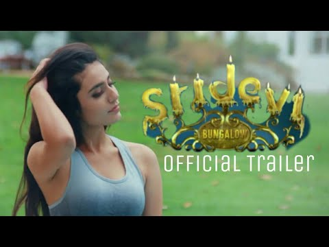 Sridevi Bungalow Official Trailer - Ft Priya Prakash Varrier | Prasanth Mambully | Aaratt Films |