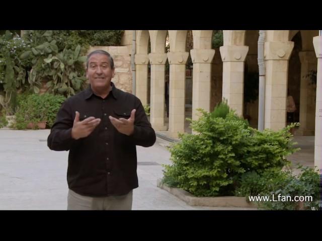43- ماذا حدث في عين كارم بعد انقطاع الوحي لمدة 400 سنة؟