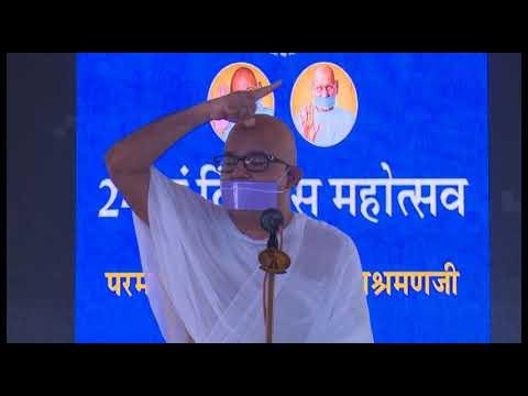 24th vikas mahotsav (Tulsi pad visarjan ki Parinati) Acharya Shri  Mahashraman