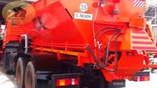 Gambar cover Машина комбинированная уборочная КМД-651-02 в Кургане +7 3522 634-880