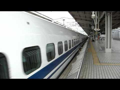 22 TREN BALA SHINKANSEN DESPEGANDO TOKYO, JAPON