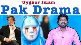Pakistan Game vs இஸ்லாம் | Tamil Pokkisham | Vicky | TP
