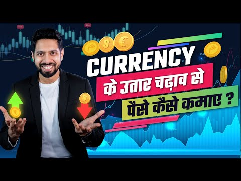 Forex Trading for Beginners   How to Earn Money Online   Him eesh Madaan