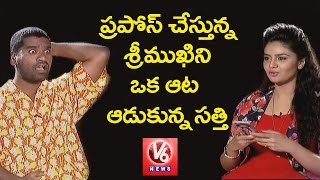 Bithiri Sathi  Funny Task To Anchor Srimukhi || Funny Chit Chat || V6 News
