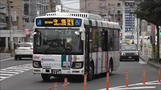 守恒バス停周辺 西鉄バス 北九州