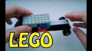 видео лего как сделать лимузин