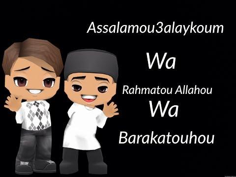 Assalamou alaykoum wa rahmatou Allah السلام عليكم ورحمة الله