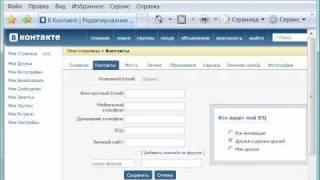 Как зарегистрироваться в социальной сети «Вконтакте» бесплатно – видео урок TeachVideo