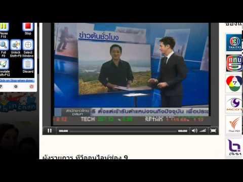 ผลหุ้นไทยเปิดเช้า 22 พฤศจิกายน 2556