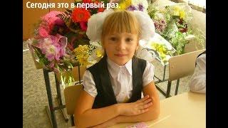 Моя школа )) я в первом классе)))) 1 сентября , видео ролик о школе!!!