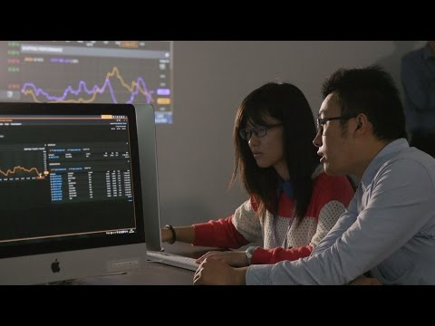 Financial Trading Software at Loughborough University