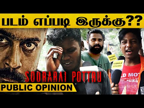 Soorarai Pottru Movie Public Review   Tamil   Suriya   Sudha Kongar   Aparna Balamurali   GVPrakash