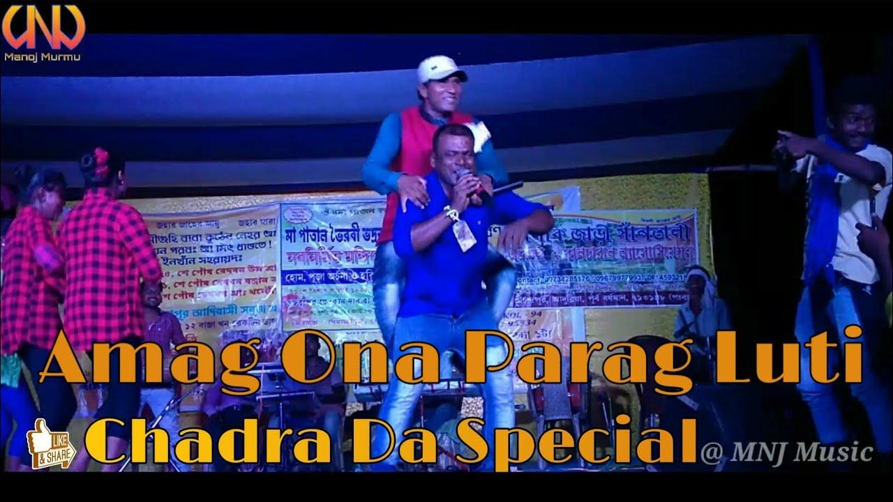 Download Amag Ona Parag Luti Santali Song ¦¦ Sunil Murmu Superhit Song 2019 ¦¦ Latest Santali Song 2019