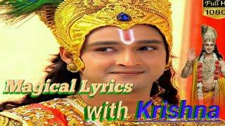 Bolo shyam shyam shyam! Bolo Radha Radha Nam👏 ||For Full HD Video 👉Rotate your Screen || by Partha