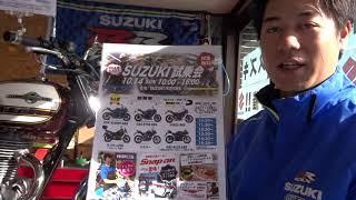 本日平成最後の当店SUZUKI試乗会が開催!是非お越しくださいませ♫ 山形県酒田市 バイク屋 SUZUKIMOTORS