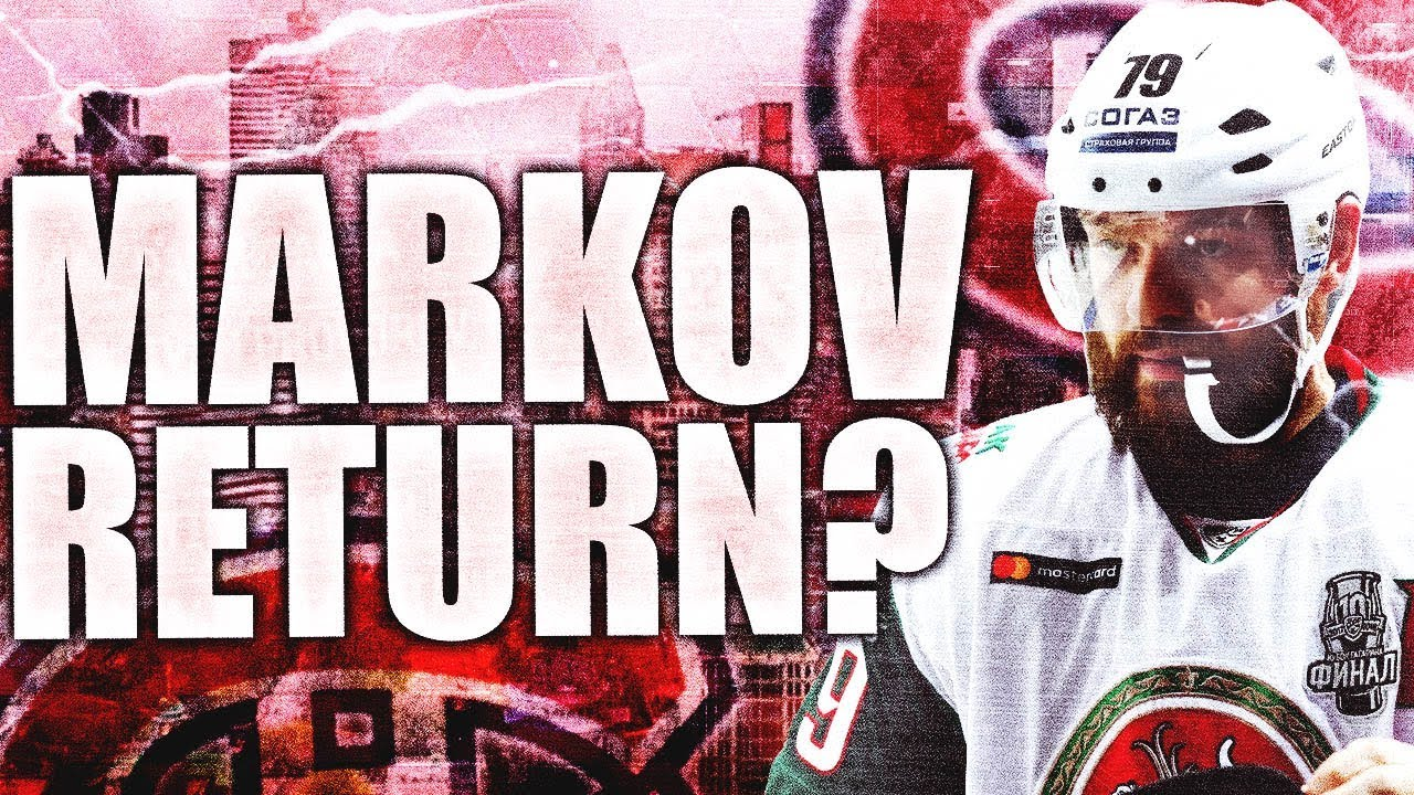 Montreal Canadiens Considering Andrei Markov? Should The Habs Sign Markov  (NHL Free Agency Rumours)