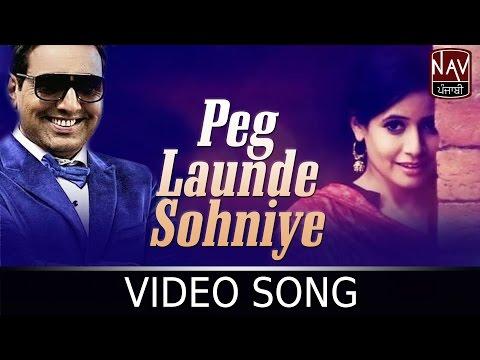 Peg Launde Sohniye | Bai Amarjit & Miss Pooja | Hero | Superhit Punjabi Song | NAV Punjabi