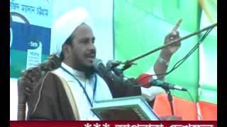 Tafsirul Quran Mahfil 2012 Part2-Allama Nurul Islam Faruqi-Chittagong