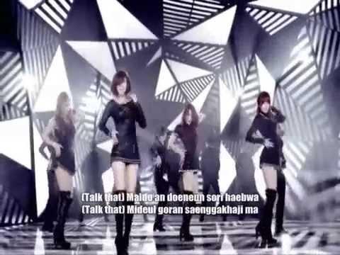 Secret - Talk That MV [Romanized Lyrics]
