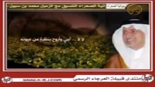 شيلة لا لا تضايقونه كلمات الأمير خالد الفيصل أداء مانع القحطاني