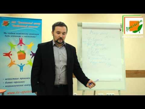 Василий Пронь о лагере «Мир Моей Мечты»