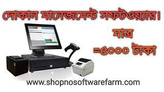 Supermarket Billing Grocery Shop / How To Make Grocery Store Shop Management Web Site / screenshot 3