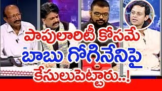 Veera Narayana Reveals Shocking Secret About BABU GOGINENI #7 | #PrimeTimeWithMurthy