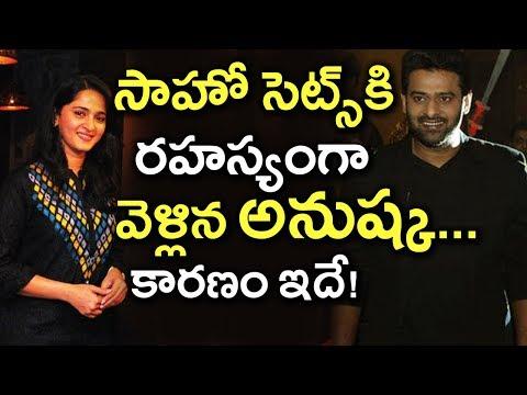 Prabhas & Anushka Relationship Update | Tollywood Gossips | Latest Celebrity News | Tollywood Nagar
