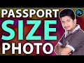 Passport Size Photo Kaise Banaye Hindi Video