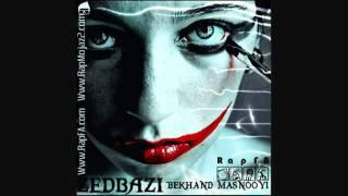 zedbazi -  Bekhand Masnoee [ Lyrics ]
