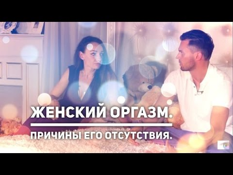 Порно Гриб / Категории онлайн видео