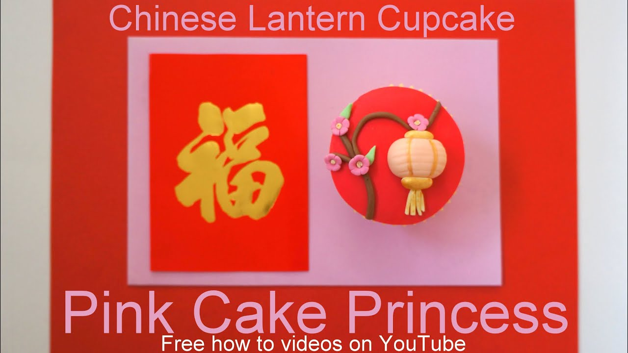 How to make a chinese lantern cupcake for chinese for How to build a chinese lantern