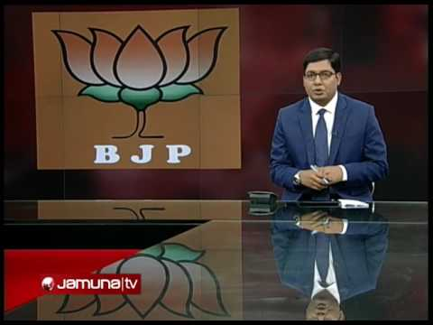 West Bengal and Asam Election in the eye of Bangladesh : The World this Week ( 19.05.16)