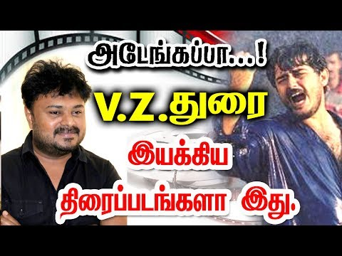 Director  V.Z.Durai Given So Many Hits For Tamil Cinema| List Here With Poster.