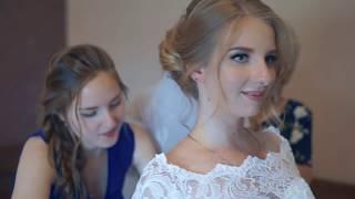 Свадьба Валерий и Наталья - Утро невесты