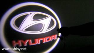 Подсветка логотипа в двери для Hyundai