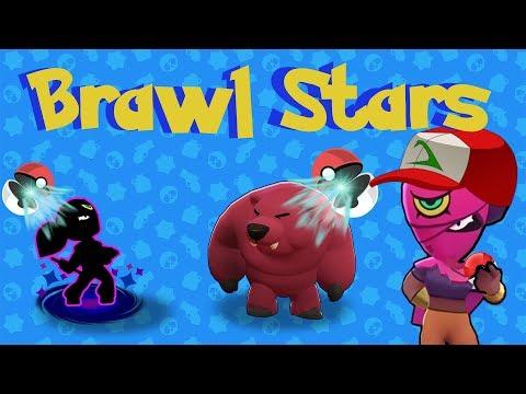 If BRAWL STARS