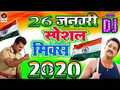 26-जनवरी-dj-गाना-2020-|-2020-desh-bhakti-dj-song-|-new-2020-desh-bhakti-dj-gana-|-2020-desh-bhakti,