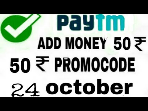 Paytm Promo code today || paytm new promo code today || payt