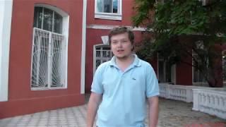 """Где в Одессе снимали последнюю сцену сериала """"Ликвидация"""""""