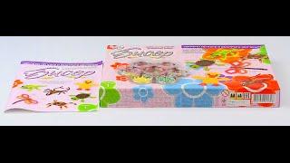 Обзор - распаковка игрушек Творчество бисер средний   ДАНКО - ТОЙС