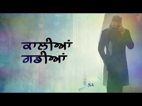 Dark Love (SA Creation) | Sidhu Moosewala | Intense | Baljit Singh Deo | Latest Punjabi Songs 2018