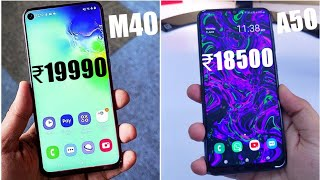 Samsung Galaxy M40 vs Galaxy A50 - DON'T DECIDE BEFORE WATCHING THIS!