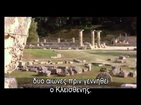 Η ιστορία ενός θαύματος ~ Οι Έλληνες 1o