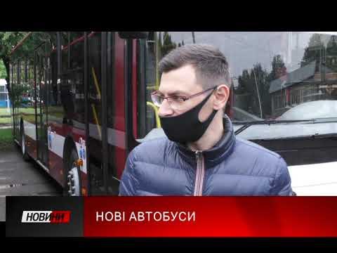 Третя Студія: В Івано-Франківськ доставили чотири нові автобуси марки Богдан