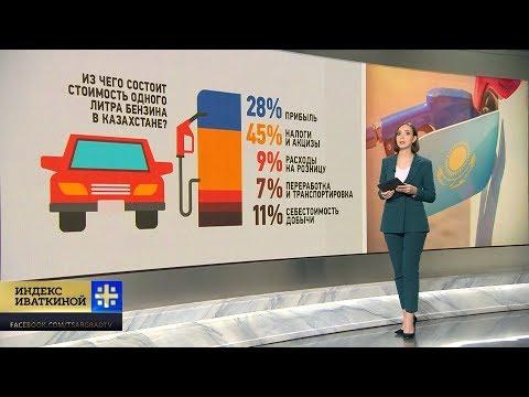 Жители России ездят в Казахстан за дешёвым бензином